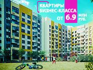 ЖК «Дом на Барвихинской» от 6,9 млн руб. Квартиры бизнес-класса. Старт продаж!